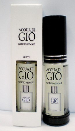 Armani Acqua di Gio - Travel Perfume 30ml
