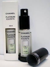 Chanel Egoiste Platinum - Travel Perfume 30ml