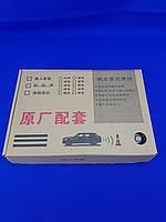 Автомобильный парктроник на 8 датчиков (для любого авто), фото 1