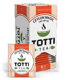 Чай черный TOTTI Tea «Магия Цейлона» пакетированный (2г * 25)
