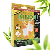 Пластыри Kinoki-Gold для вывода токсинов