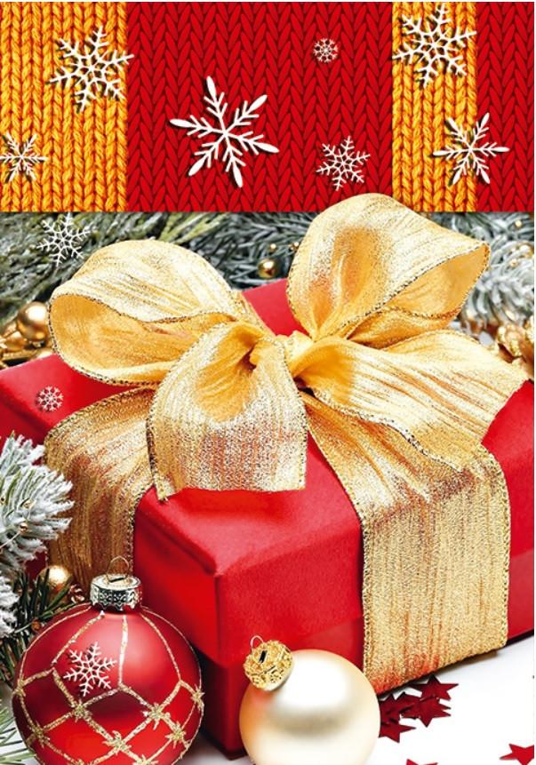 Новогодний подарочный пакет КВАДРАТ 23*24*10 см Подарки