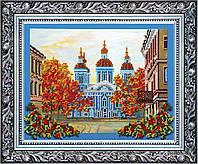 """Набор для вышивания бисером на художественном холсте """"Никольский собор"""""""