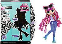 """Кукла Лол большая L.O.L. Surprise! серии O.M.G"""" S3 - Диско-Скейтер"""""""