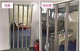 ПВХ завесы с магнитными стыками (45см ширина, 2 мм толщина), фото 4