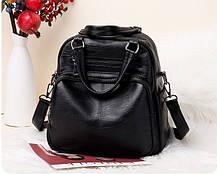 Оригинальная сумка рюкзак для модных девушек, фото 3