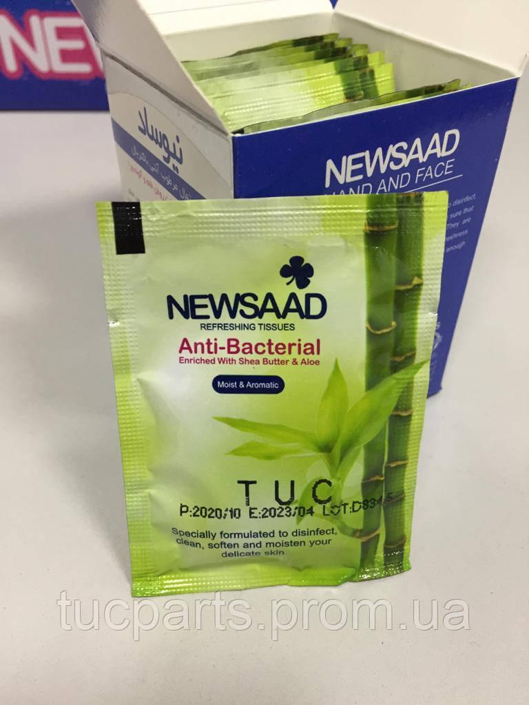 Влажные антибактериальные салфетки