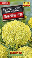 Бархатцы Лимонное чудо прямостоячие 0,1 г (Аэлита)