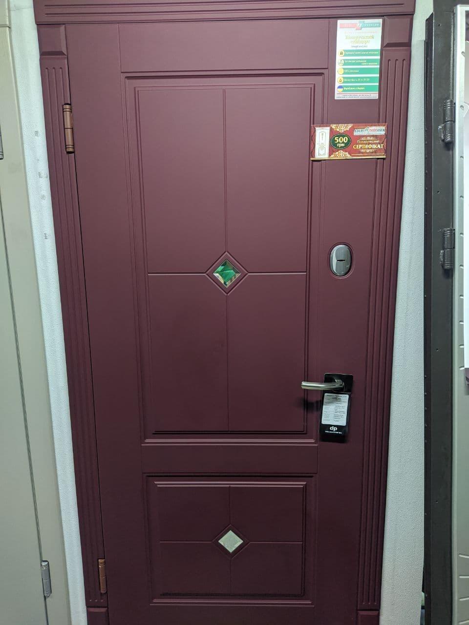 Дверь входная Прованс 2\4