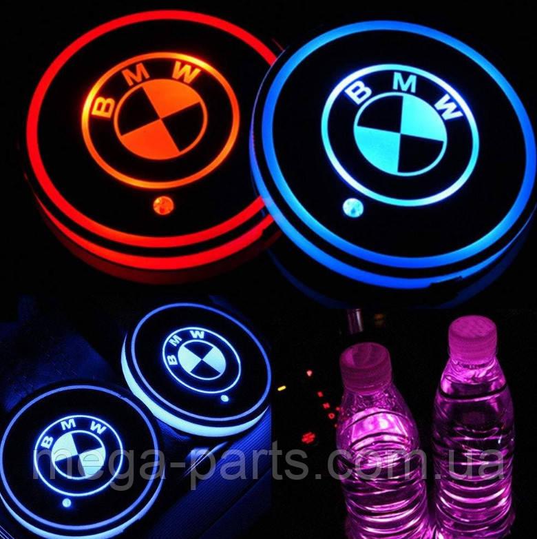 Подсветка подстаканника в авто RGB с логотипом автомобиля BMW комплект 2 штуки