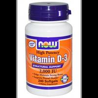 Витамины NOW Foods Vitamin D3 2000 ME - 120 софт гель