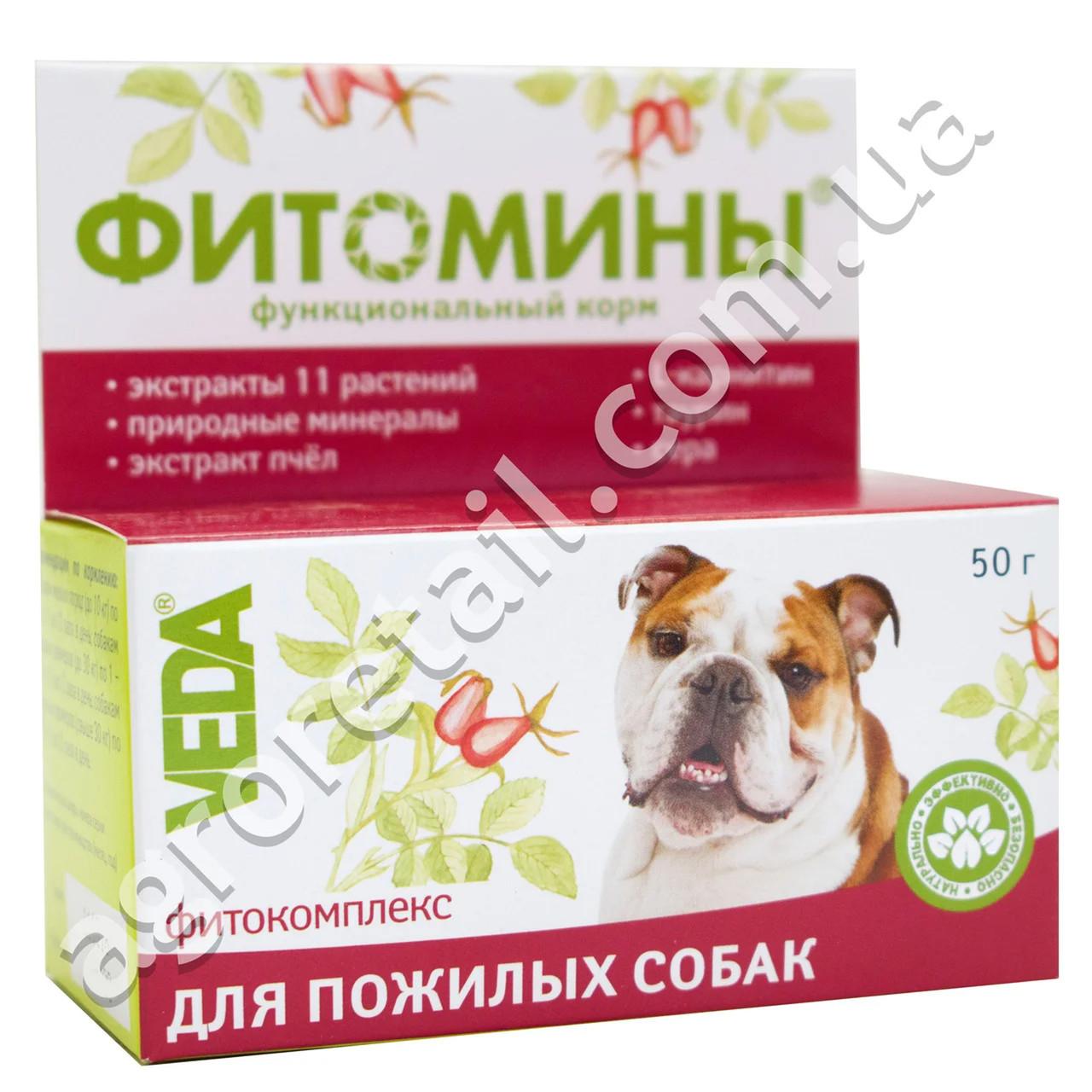 Фитомины для пожилых собак 50 г