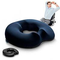 Ортопедическая подушка PPW (для сидения) под попу, с эффектом памяти, мужская