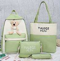Оригинальный тканевый набор для школы с Мишкой 4в1 Рюкзак, сумка, косметичка, пенал