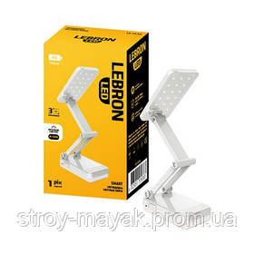 Лампа настольная светодиодная LED LEBRON L-TL-L 5W 4100K PB 1100MA белая