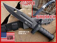 Нож армейский тактический туристический рыбацкий охотничий Columbia USA спецназ с чехлом + выкидной нож