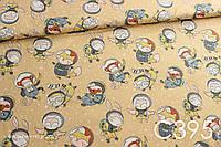 Ткань сатин Животные космонавты на желтом