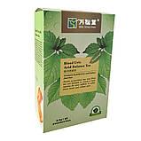 Чай от подагры для баланса мочевой кислоты Blood Uric Acid Balance Tea, фото 2