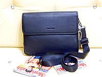 Мужская сумка-папка из натуральной кожи высокого качества