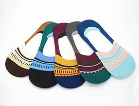 Комплект цветных носков-следов (5 пар)
