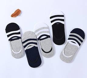 Комплект носков-следов в полоску (5 пар) с силиконовым фиксатором на ноге