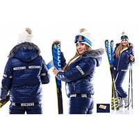 Стильный зимний костюм Москино, большого размера, 3 цвета