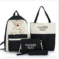 Оригінальний тканинний набір для школи з Ведмедиком 4в1 Рюкзак, сумка, косметичка, пенал