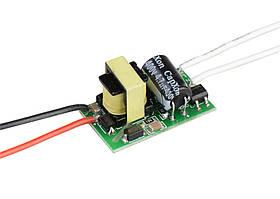 Драйвер світлодіода LD 1-3x1W 220V Internal Безкорпусний