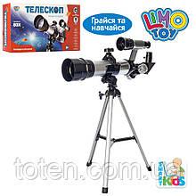 Игровой набор детский Опыты Телескоп 40 см, штатив 36 см SK 0015 зеркальный