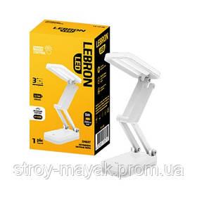 Лампа настольная светодиодная LED LEBRON L-TL-L 5W 4100K LI-ION белая с блоком питания