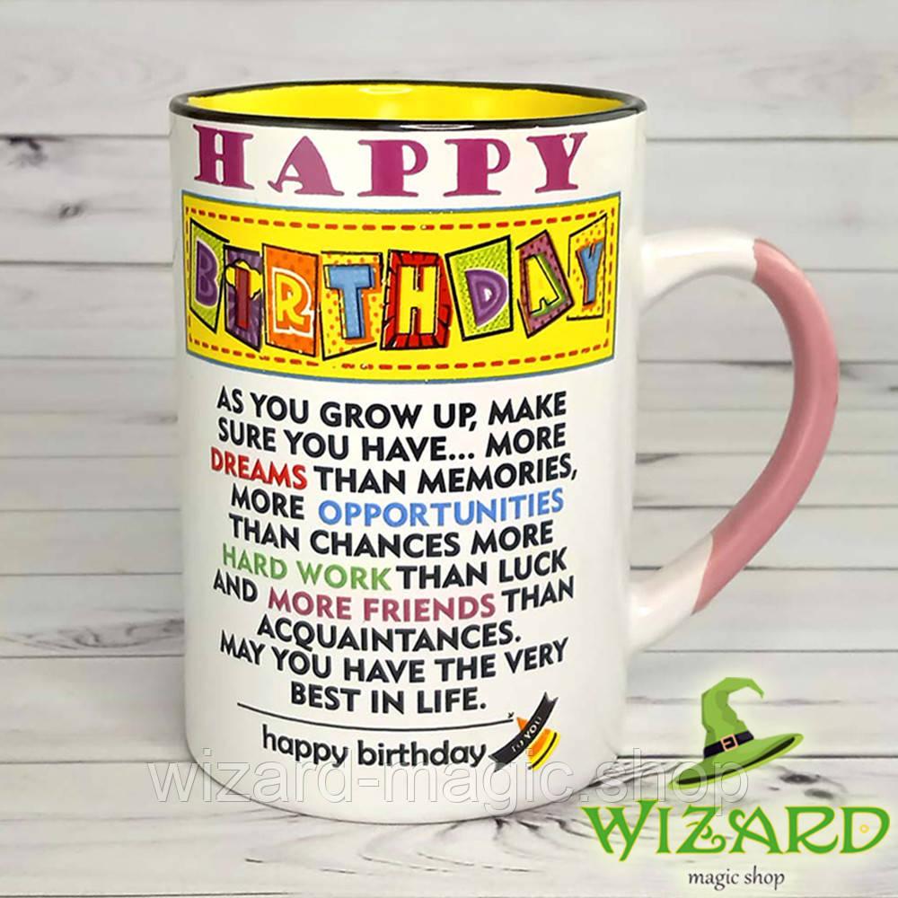 Чашка Birthday в ассортименте