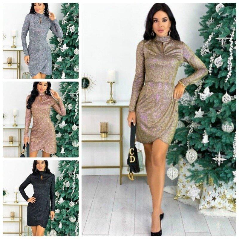 Праздничное женское платье из люрекса верх воротник стойка с вырезом низ юбка имитация на запах