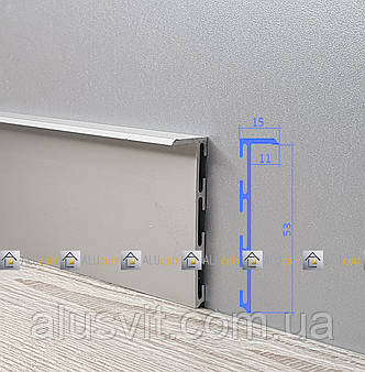 Плинтус  алюминиевый скрытого монтажа 53 мм анодированный, фото 2
