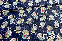 Ткань сатин Животные космонавты на синем