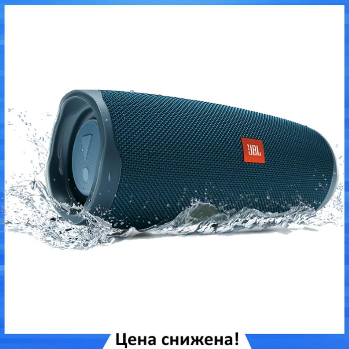 Портативная колонка JBL CHARGE 4 синяя - беспроводная Bluetooth колонка + Power Bank (Реплика)