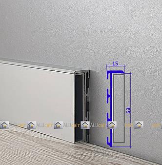 Плинтус  алюминиевый скрытого монтажа 53 мм с алюминиевой вставкой, фото 2