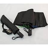 Мужской зонт полуавтомат складной Flagman 708 Черный спицы антиветер, фото 4