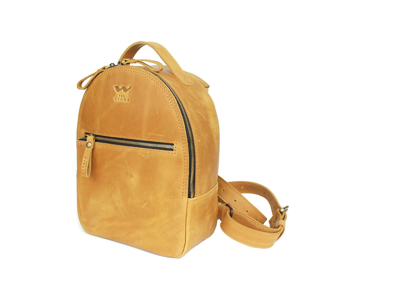 Рюкзак Groove S желтый винтажный