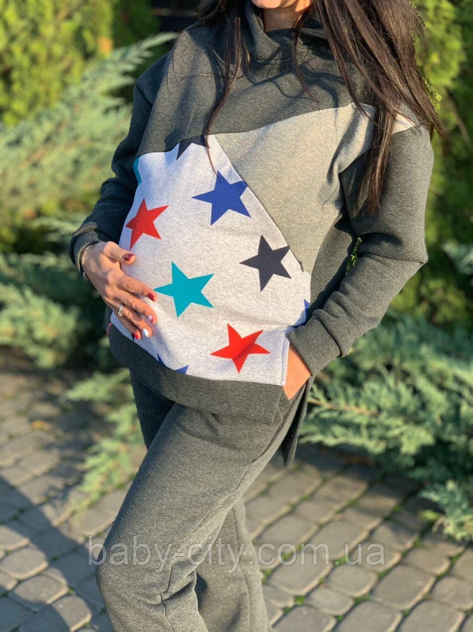 Костюм для кормления и беременности
