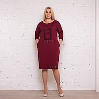 Женское бордовое платье карандаш до колена от производителя. Размеры: 52, 54, 56, 58. Замеры в описании., фото 1