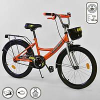 Велосипед детский двухколесный Corso 20 дюймов 6-9 лет со стальной рамой с корзинкой Оранжевый (13631)