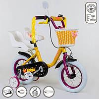 Велосипед детский двухколесный Corso 12 дюймов 3-4 года со стальной низкой рамой и корзинкой Желтый (13679)