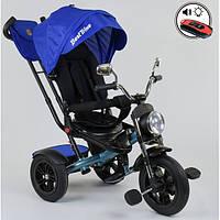 Детский трехколесный велосипед с ручкой и фарой Best Trike поворотное сиденье 1-3 года Синий (13749)