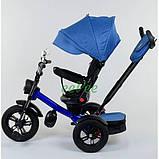 Детский велосипед трехколесный с ручкой и большой фарой Best Trike поворотное сиденье 1-3 года Синий 13767, фото 4