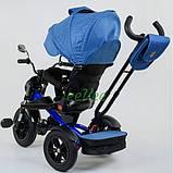 Детский велосипед трехколесный с ручкой и большой фарой Best Trike поворотное сиденье 1-3 года Синий 13767, фото 5
