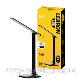 Лампа настольная светодиодная LED LEBRON L-TL-L 10W 4100K 3 уровня освещ., черная, с блоком питания