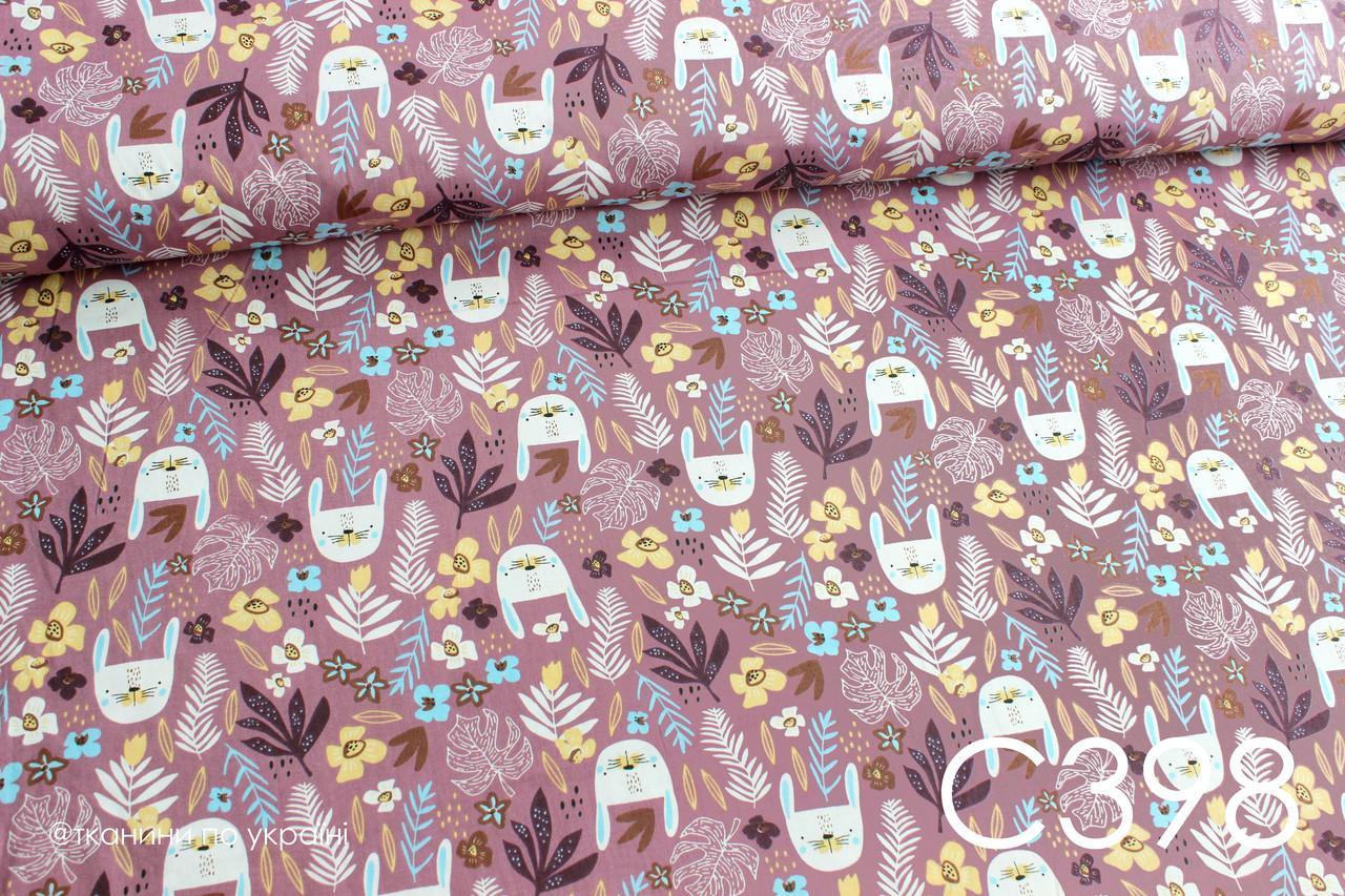 Ткань сатин Кролики и листики на розово-фиолетовом