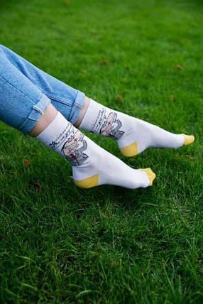 """Белые носки с надписью """"Мульйон сам себе не заробе. Маслай давай!"""", фото 2"""