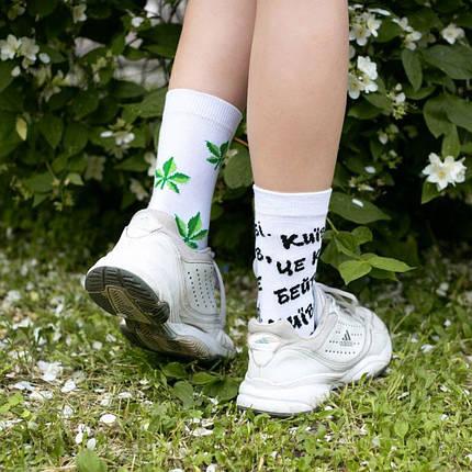 """Разнопарные шкарпетки """"Це Київ, Бейбі"""" від SOX, фото 2"""