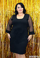 Праздничное черное платье большого размера 58, 60, 62, 64